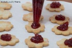 עוגיות ריבה - מילוי העוגיות