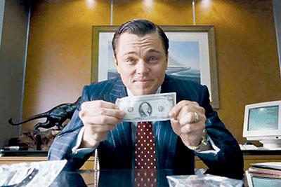 el lobo de Wall Street leonardo dicaprio