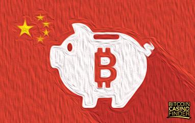 China government crypto ranking