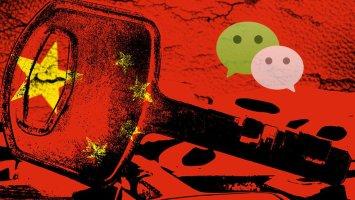 china wechat media.width 800