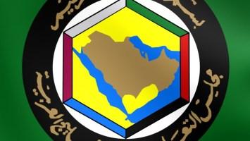 gcc banner1