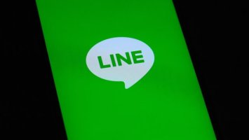 Japan's Biggest Social Network LINE Launches $10M Blockchain Investment Fund 6