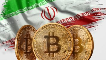 Iran Expected to Lift Cryptocurrency Ban in September 2