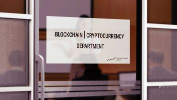 Deutsche Bourse Establishes Dedicated Department To Study Blockchain and Cryptocurrency Applications 09 04 2018