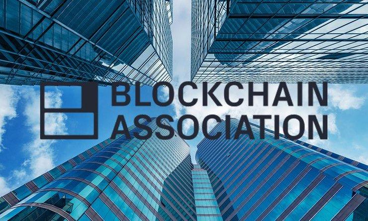 blockchain assn.width 800