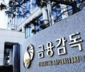 South Korea Urges 14 Countries to Create International Discipline System for Crypto