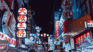 Huobi Enters Japanese Market With BitTrade Acquisition 2
