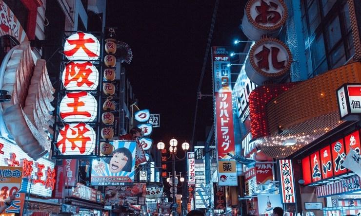 japan.width 800