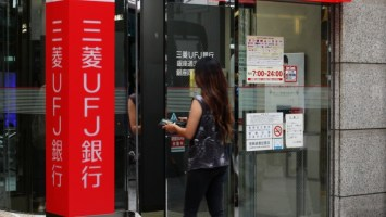 Japan's Largest Bank Experiments Using Own Crypto at Convenience Store 3