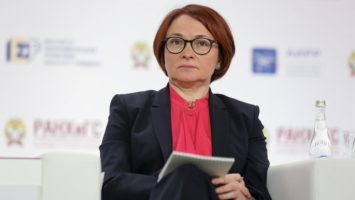 Russia Central Bank Head: Cryptocurrency Craze Is 'Fortunately Fading Away' 3