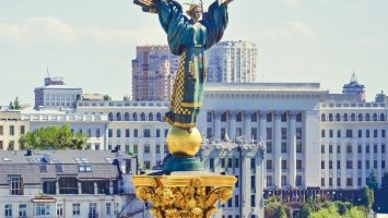 Ukraine Plans to Fully Legalize Cryptocurrencies Within Three Years 6