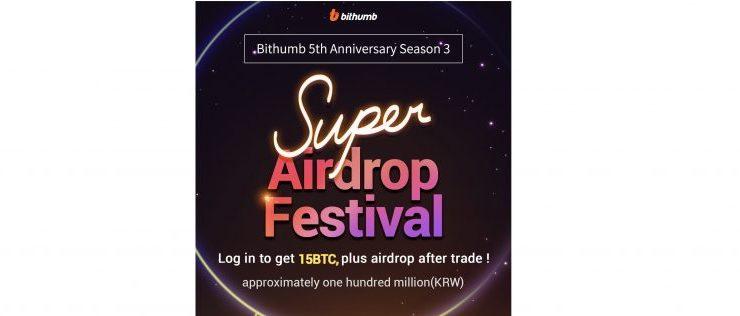 PR: Bithumb Celebrates Its Fifth Anniversary with BTC Air Drops 1