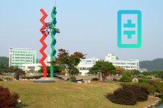 Korea's KAIST University Adds Blockchain Application Courses to Curriculum 5