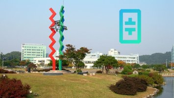 Korea's KAIST University Adds Blockchain Application Courses to Curriculum 2
