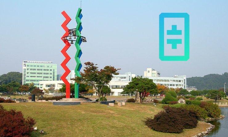 Korea's KAIST University Adds Blockchain Application Courses to Curriculum 1