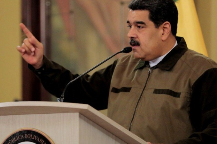 Venezuela: Petro Can Be Converted Into Any Cryptocurrency If Bought This Year 1