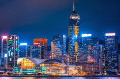 Hong Kong Plans to Tighten Regulations on Crypto Industry 7