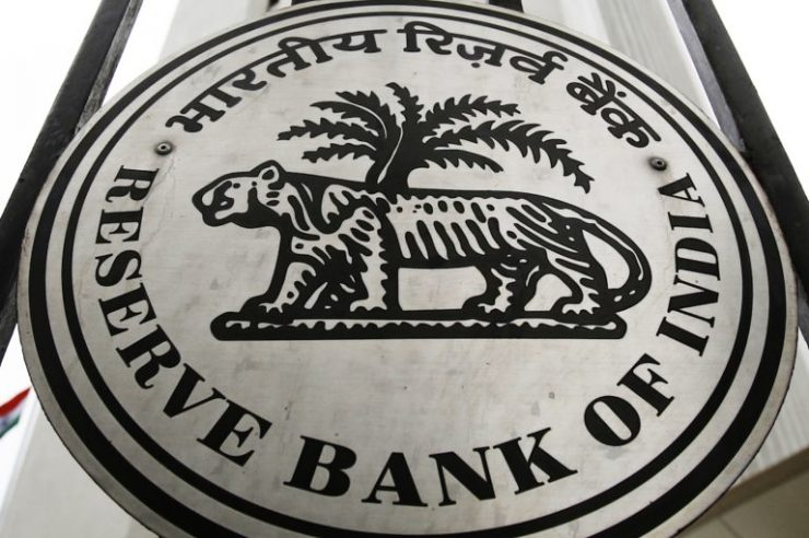Indian Central Bank's Report Shows Cryptocurrencies Are Not Currently a Threat 1
