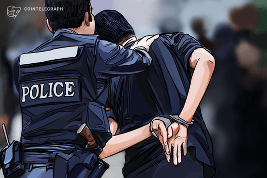 Indian Authorities Arrest 4 Individuals Accused of Crypto Ponzi Scheme 1