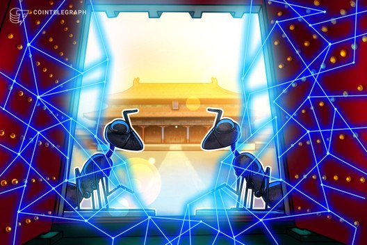 China's Congress Proposes Blockchain Development Fund 1
