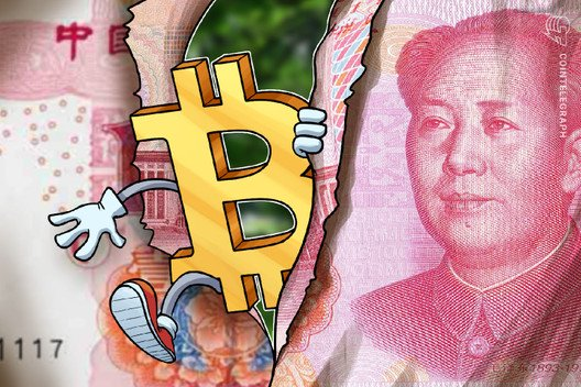 FXCoin Strategist: Weaker Yuan Could Lead to a Stronger Bitcoin 1