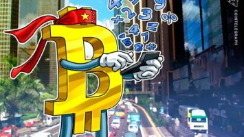 """Former Chinese Central Bank Exec Praises """"Commercial Success"""" of Bitcoin 3"""