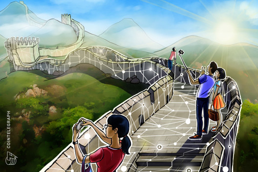 Chinese Schools Can't Keep Up With Demand for Blockchain 2