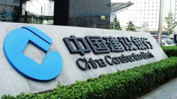 china construction bank 768x432 1