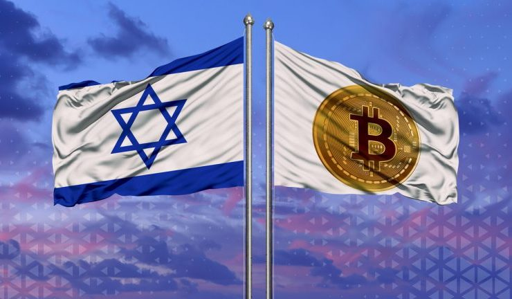major israeli investment house invested 100 million in the grayscale bitcoin trust fund in december 2020 768x432 1