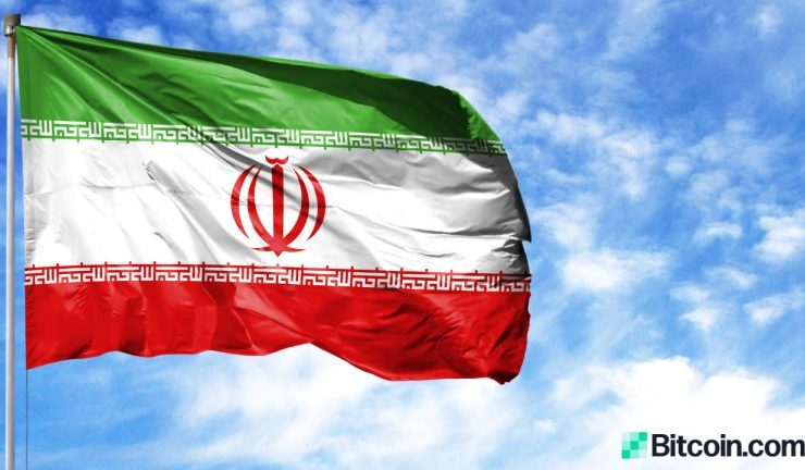 iran banks 768x432 1