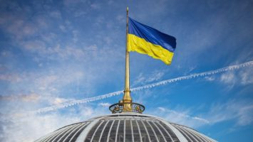 ukrainian parliament passes bill that criminalizes people who dont reveal their crypto holdings 768x432 1