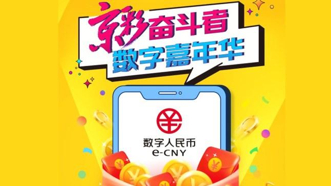 Beijing to Disperse $6 Million in Digital Yuan in a Red Envelope Lottery
