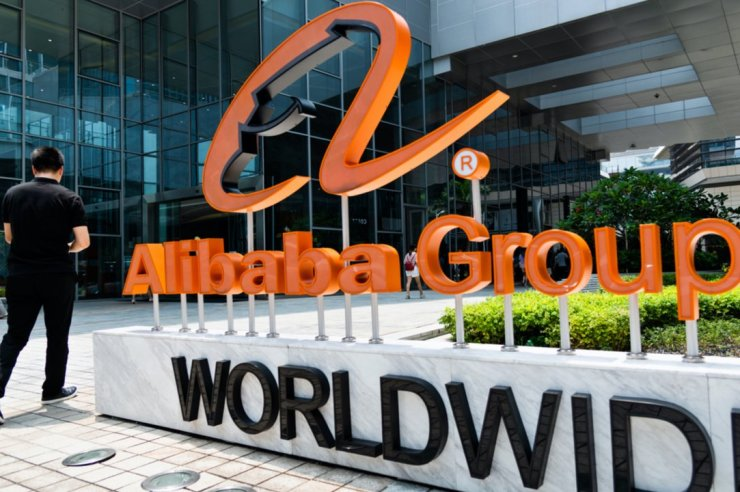 alibabas nft marketplace allows content creators to copyright work via blockchain ip service report