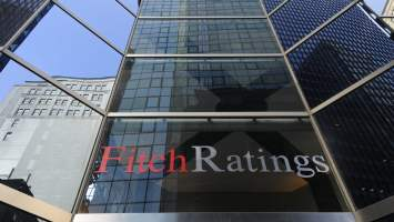 big three credit agency fitch warns el salvador adopting bitcoin will negatively affect insurers