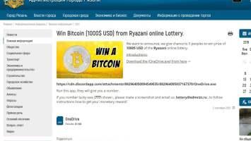 ryazan website 1