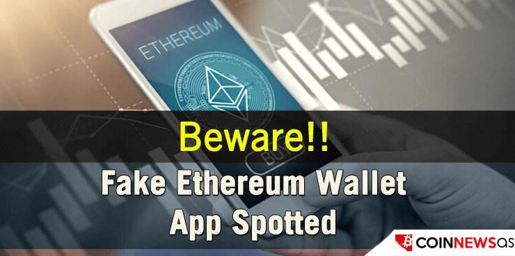 Fake Wallet App