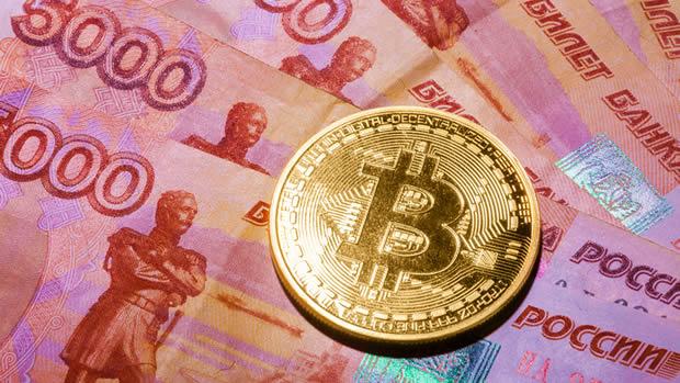 russia bitcoin stock exchange