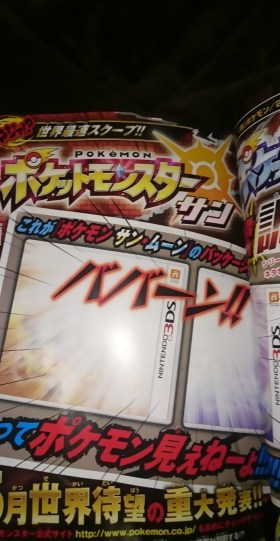 pokemon-corocoro-FULL