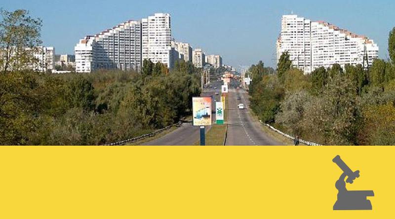 Chisinau in Moldavia