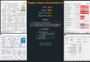 Screenshot for Heaven benchmark:            Come eseguire uno screenshot completo di info