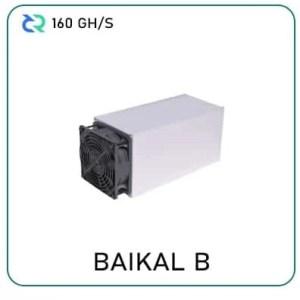 Baikal BK-B Multi