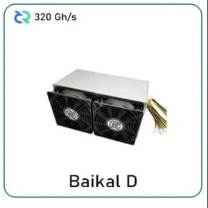 BAIKAL BK-D 280 Gh/s
