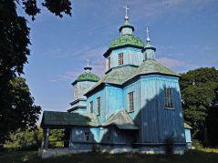 Crkva Presvetog Trojstva, Stepanivka (18. st.)