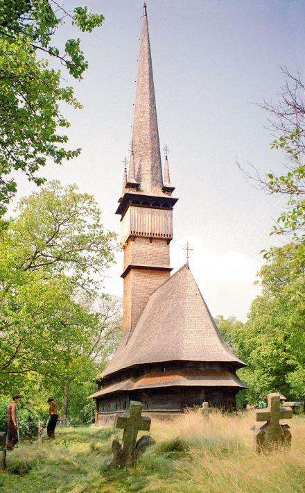 Crkva sv. Arkanđela, Şurdeşti