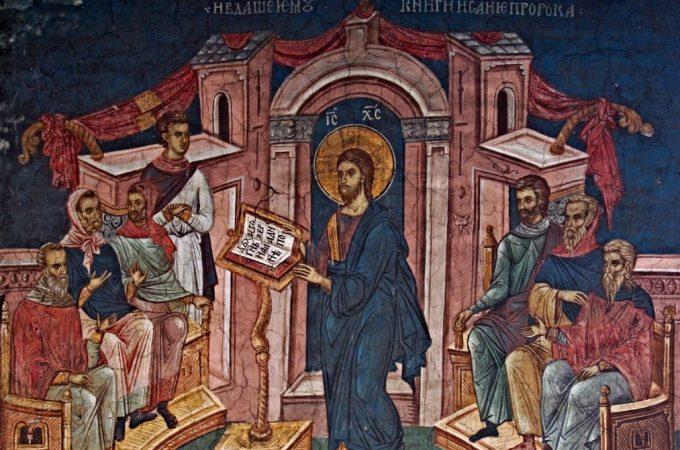 Isus u sinagogi u Nazaretu, ikona, Kosovo, 14.st