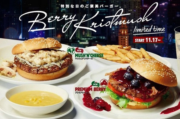 berry and mush burger