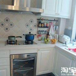 Cheap Kitchen Rugs 48 Sink Base Cabinet 田园地中海 网友晒晒自己的蓝色田园风(图) - 家居装修知识网
