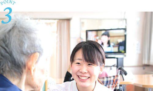 介護福祉士の資格取得に必要な学外実習を手厚くサポート