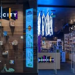 Brandul brașovean de librării Bookcity se extinde la București și în Republica Moldova