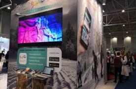 Brașovul și-a lansat aplicația dedicată turiștilor la Târgul de Turism al României